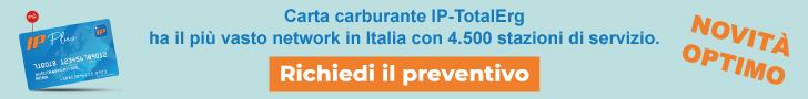 Banner IP Totalerg
